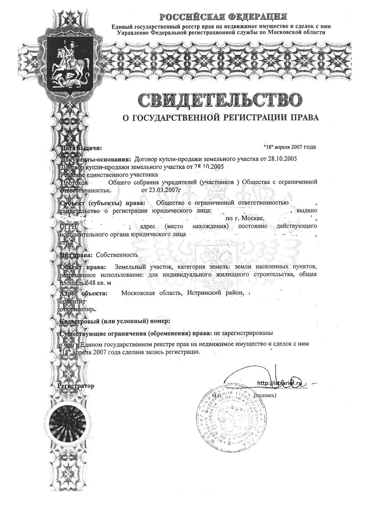 Договор Сопровождения Сделки образец