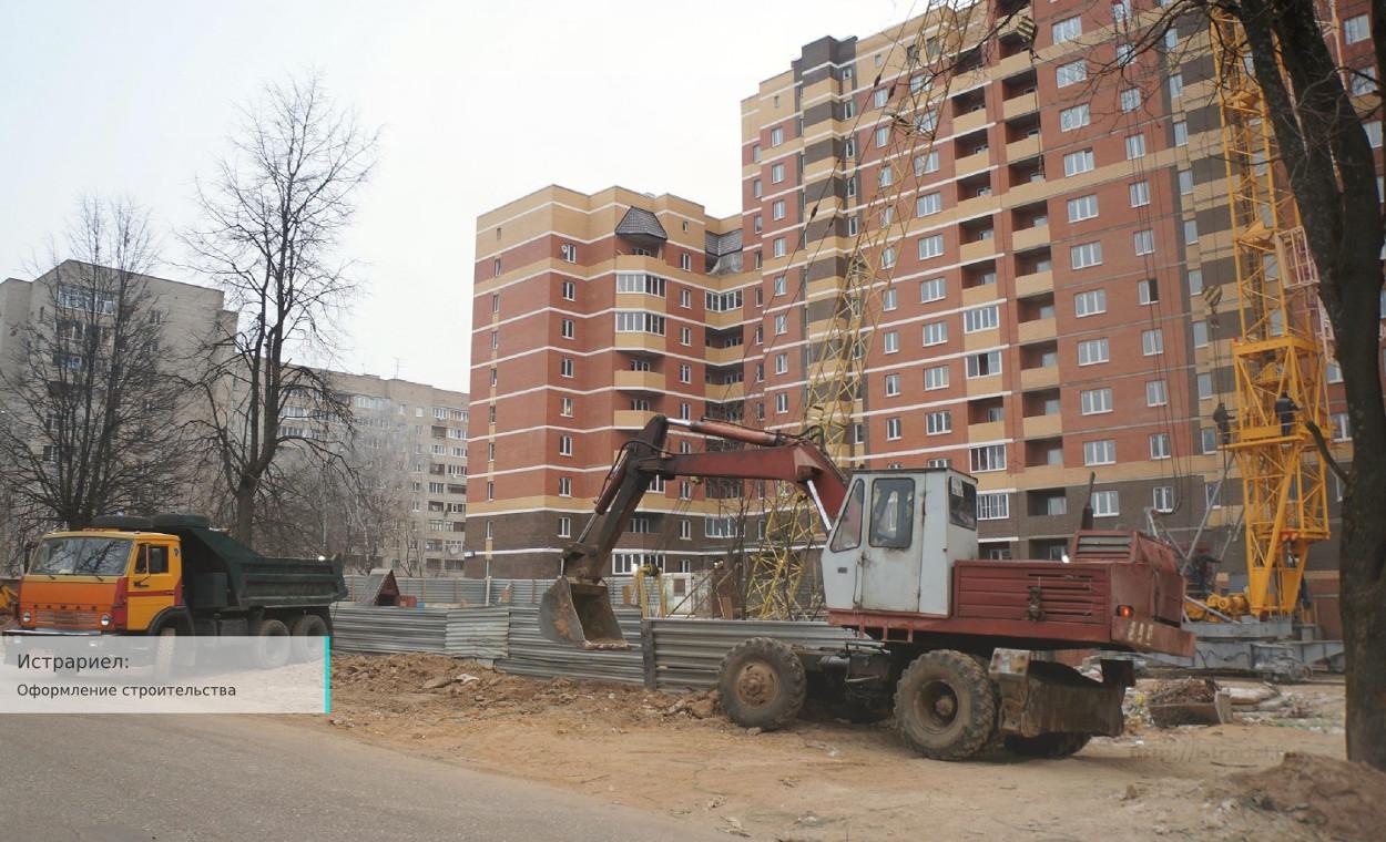 жилой многоквартирный дом на этапе строительства