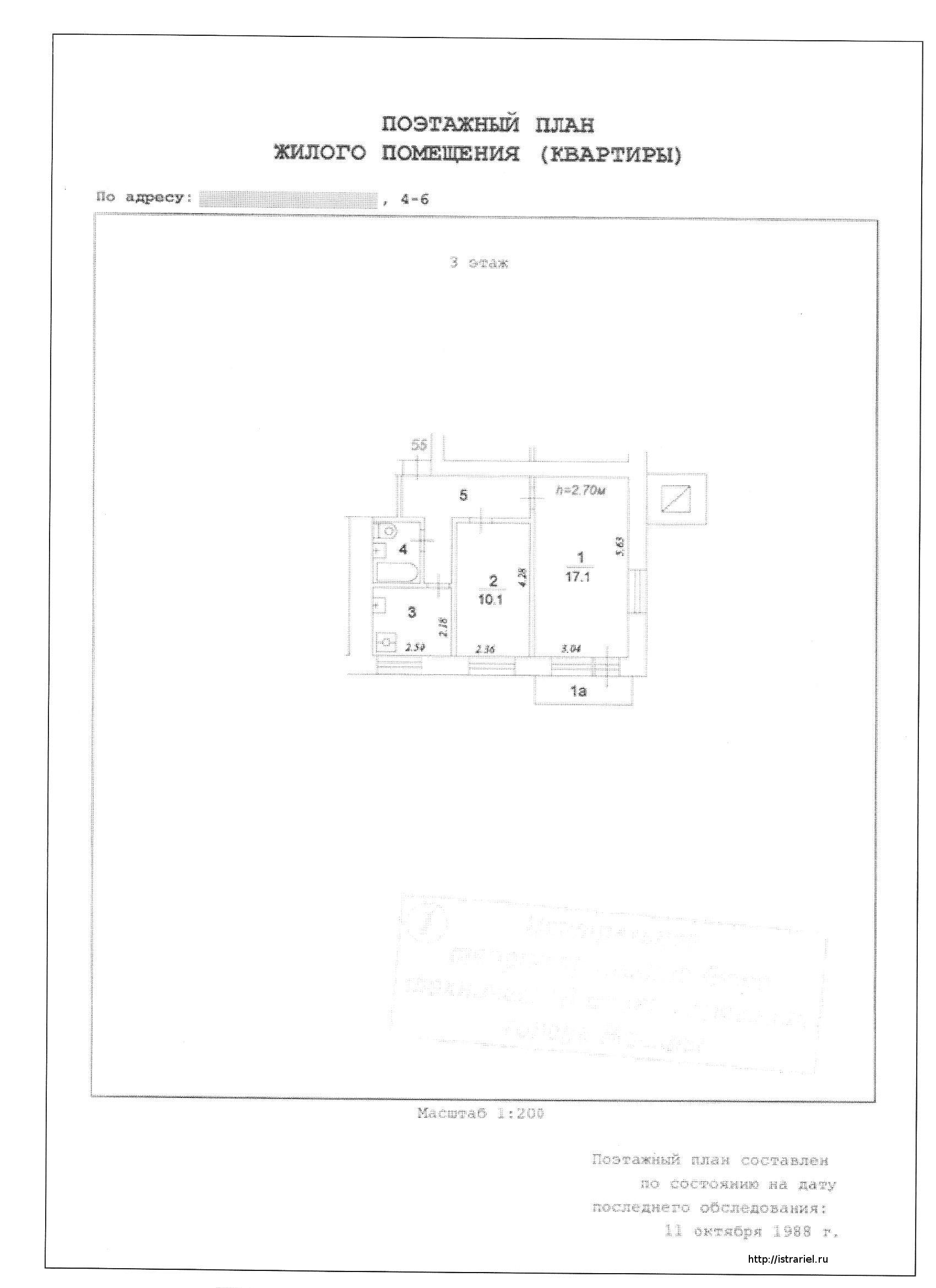технический паспорт здания лист 2